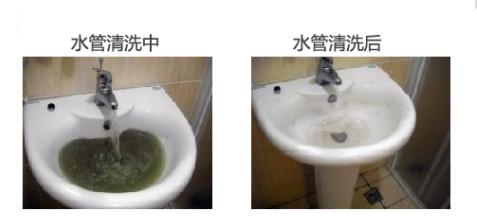 水管清洗与家电清洗加盟哪个好?
