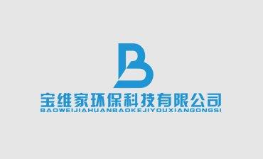 宝维家环保科技加盟官网