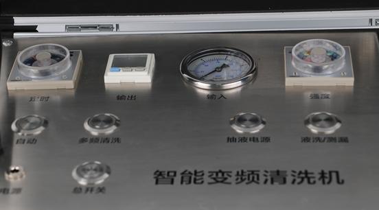 宝维家水管清洗机如何保养?