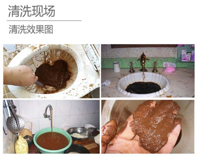 管净康水管清洗机清洗效果怎么样?清洗视频
