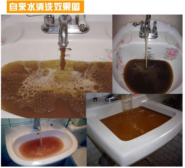 管立通清洗机清洗效果怎么样?附清洗图片,视频