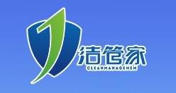 洁管家水管清洗项目怎么加盟?