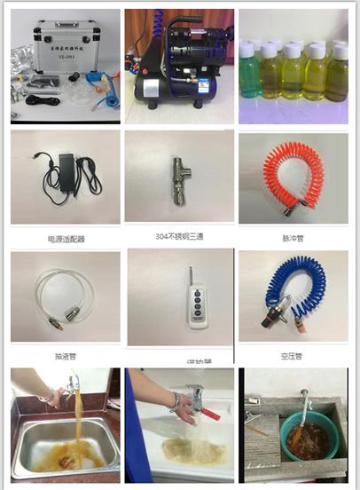 惠州市水管清洗项目怎么加盟,加盟费用