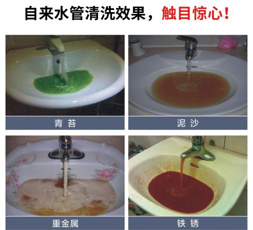 塑料水管里面脏了怎么清洗