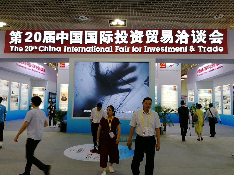 热烈祝贺公司参考厦门9.8展会取得圆满成功