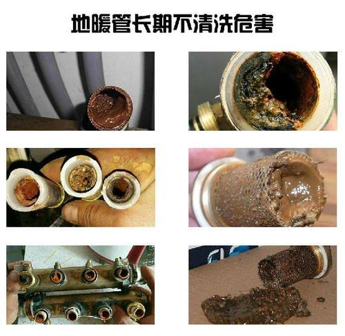 家里的地暖管道清洗的周期是多久?